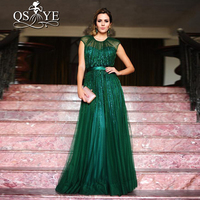 Emerald Green Elegant A Line Long Evening Dresses 2017 Sheer O Neck Beaded Tulle Floor Length