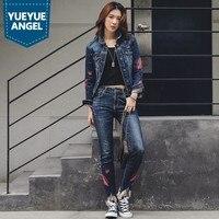 Fashion Embroidery Women Denim Suit Casual Slim Single Breasted Jeans Jakcet Tassel Denim Pants Female Two Piece Set Top Quality