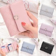 NOENNAME_NULL Women Leather Korean Cute Little Credit Card Wallet Trifold Lock Short ID Purse