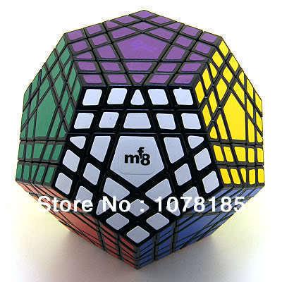 Mf8 cubo mágico 5 5 gigaminx preto-e-branco quadrado mágico suave presente presente frete grátis