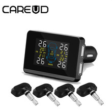 Car Wireless TPMS Tire Pressure Monitoring System with 4 Sensors LCD Display Monitor Cigarette Lighter Socket Alarm Systems