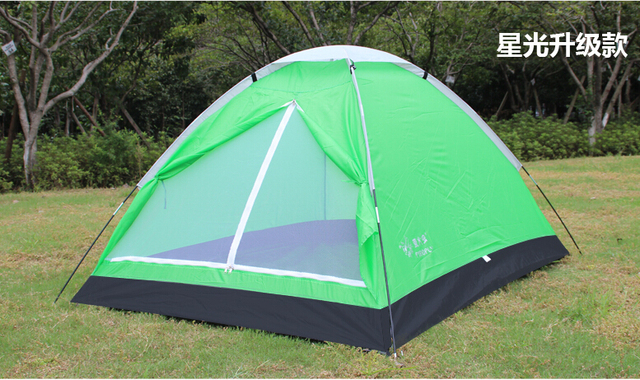 Hot selling c&ing tents outdoor water-resistant beach ultra-light single or lovers small & Hot selling camping tents outdoor water resistant beach ultra ...