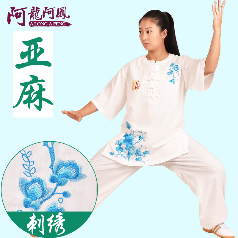 The elderly tai chi clothing embroidery LADIES COTTON costumes embroidered clothes and martial arts Taijiquan clothing arts clothing embroidery short sleeved clothes adult children dragon costumes taijiquan spring and summer clothing