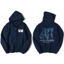 High-Q Unisex Sword Art Online SAO GGO Kirigaya Kazuto Kirito Asuna Cardigan Hooded Hoodies Jacket Coat Sweatshirts
