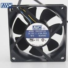 1 шт. DS07025T12U 70 мм 7025 DC 12V 0.7A 4-контактный PWM процессор pc чехол Вентилятор охлаждения
