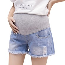 886f5aa964819 ARLONEET بنطلون جينز للأمهات المرضعات للنساء الحوامل فضفاضة حفرة السراويل  تمتد ارتداء عارضة السراويل الأمومة grossesse فام حبلي .
