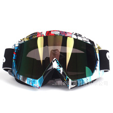 SD 1pc Free Shipping New Ski Snowboarding Sport Goggles UV-protection Eyewear Motocross Goggles Total 10 Styles