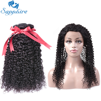 Sapphire Brazilian Human Hair Kinky Curly 3 Bundles With 360 Lace Frontal 8 20 Natural Color