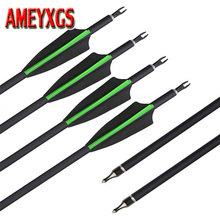 6/9/12pcs 30.5inch Archery Mix Carbon Arrow Spine 500 Bolt OD 7.6 mm Removable Arrowhead Hunting Shooting Accessories