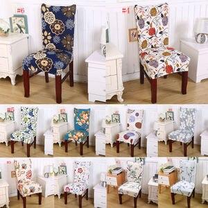 Image 1 - Чехлы для стульев с цветочным принтом, многофункциональные чехлы для стульев из спандекса, новинка