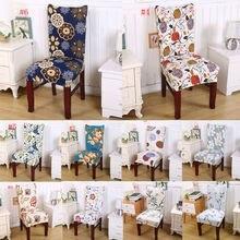 Capas de cadeira de impressão floral casa jantar multifuncional capa de cadeira de elastano novo