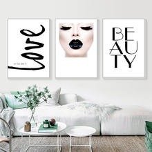 Love Beauty Wall Art Pictures for Girl Room Salon Wall Decor Stripe Lipstick Canvas Painting Fashion Beauty Poster Prints DH2612(China)