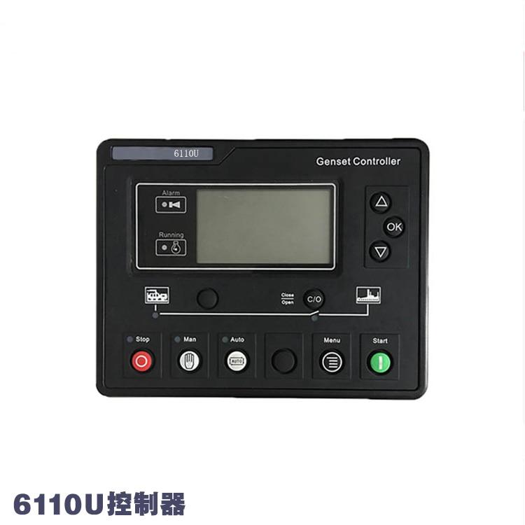 6110U Genset controller. ATS LCD controller  replacing HGM6110U controller