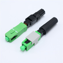 2 pcs  Fiber Optic Quick Connector APC Fiber optic SC connector Fiber Optic Fast Connector Re-embedded SC cold junction