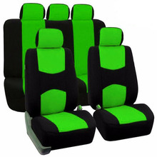 Full Set Universal Auto Seat Cover 9PCS Fit Most Styling Car Covers Interior protctor Ventilation and dust 2016