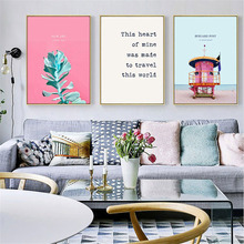 HAOCHU Canvas Decorative Painting Seascape Landscape Building Animal Personality Living Room Study Hanging Paintings Wall Poster