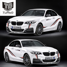 TAIYAO car styling sport car sticker For BMW M1 M2 M3 M4 M5 320iM The walking dead car stickers and decals auto sticker 15 7 7 7cm funny the walking family on board the walking dead zombie motorcycle decal window stickers car accessories sticker