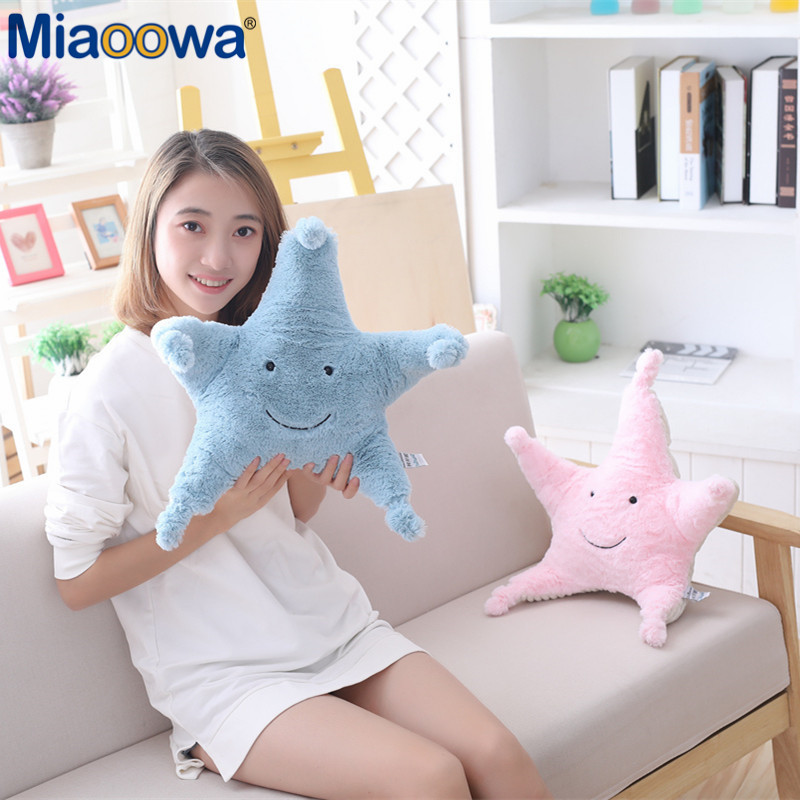 1pc 30cm Kawaii Starfish Soft Plush Pillow Stuffed Cute Sea Star Plush Toy For Baby Cushion Sofa Decor Valentine Gift