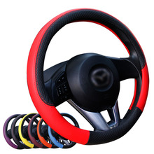 Factory Sale Stering wheel Black leather car steering wheel cover 38cm Wheel Cover Steering wheel covers