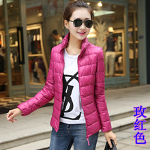 2017 ladies extremely mild down jacket winter duck down jackets ladies slim skinny lengthy sleeve parkas zipper coats outerwear large dimension