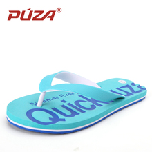 купить PUZA Brand Summer Slippers Casual Shoes Men Beach Slippers Wear Resistant Anti-Skid Flip Flops Men's Brand Comfortable Men Shoes по цене 521.37 рублей