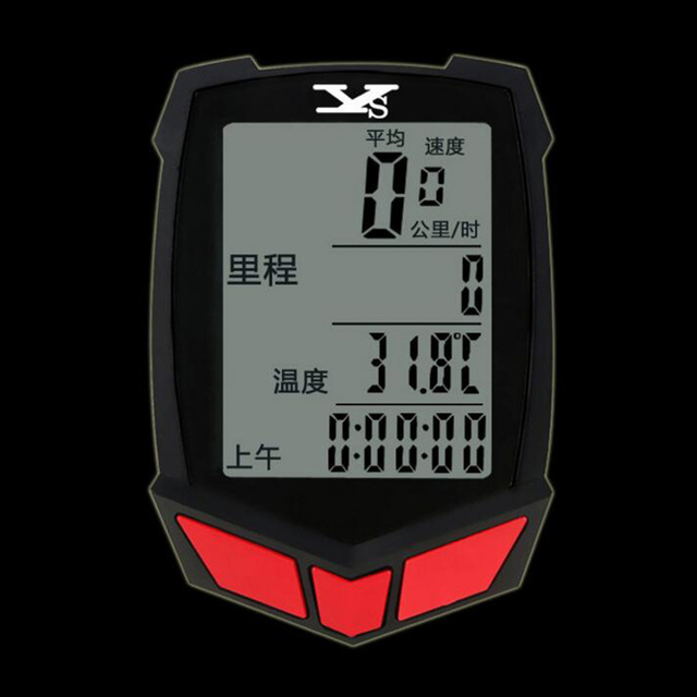 Bike Computer Wired 20 Functions Speedometer Odometer Cycling Computer Wired+ Bicycle Stopwatch Bike Computer