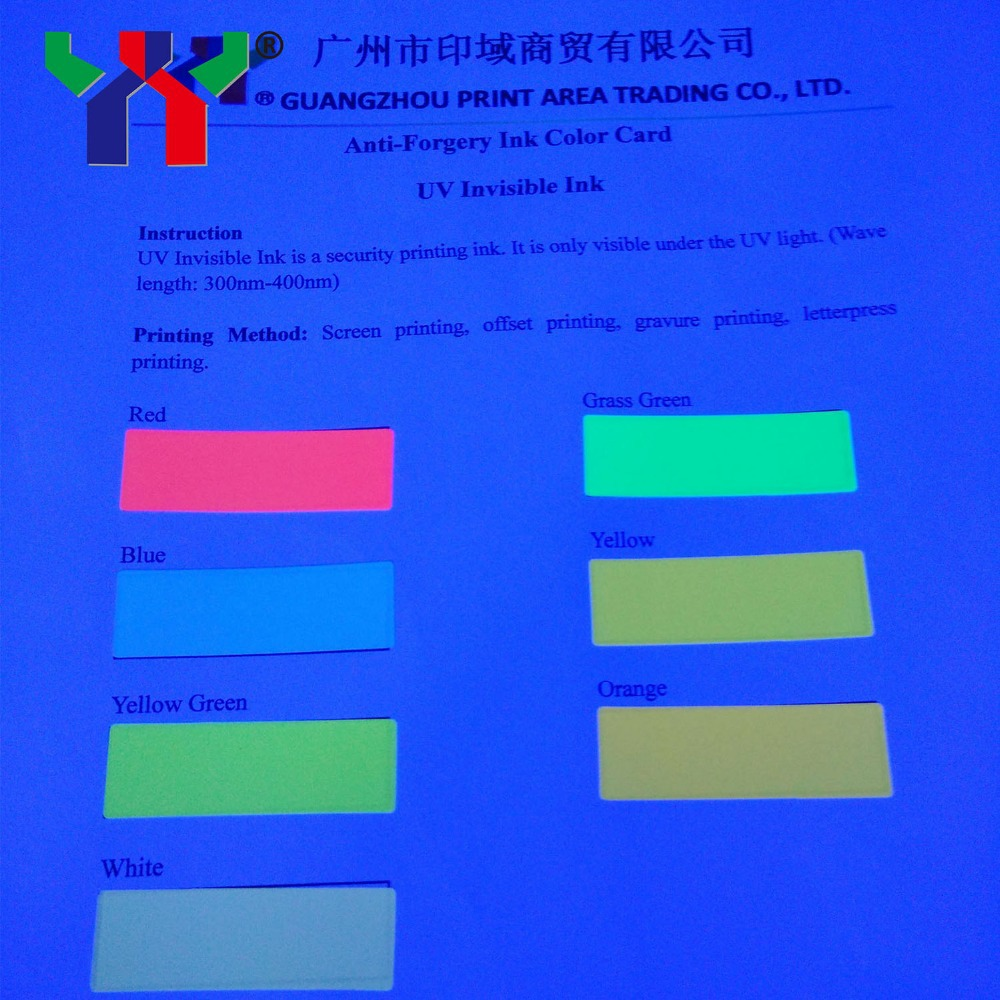 Aliexpress Com Buy Gram Can Offset Red Uv Invisible Ink No Color To Printing