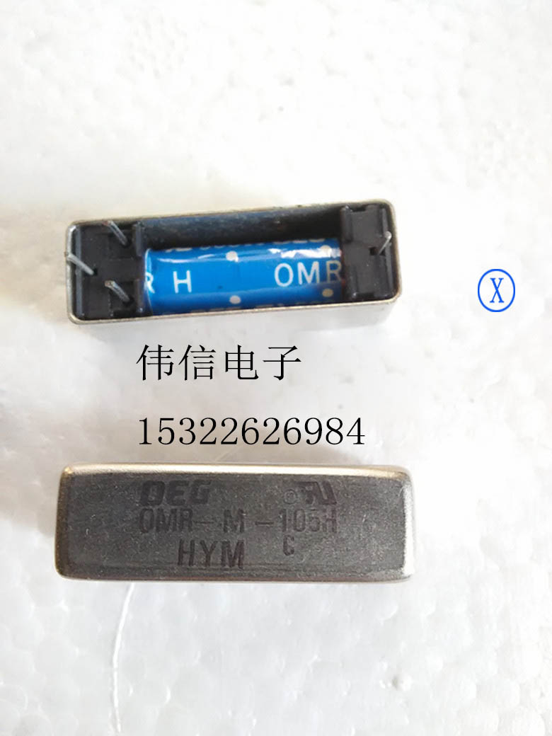 Online Buy Wholesale Reed Relay From China Reed Relay Wholesalers - Reed relay normally open