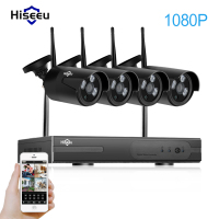 1080P Wireless CCTV System 2MP 4CH Powerful NVR IP IR CUT Outdoor Bullet CCTV Camera IP