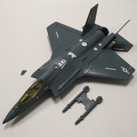 50mm F35 Electric RC Hobby Model Jet