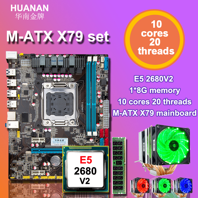 WUSON computer DIY highly recommend HUANAN X79 motherboard CPU Intel Xeon E5 2680 V2 with 6 heatpipes cooler RAM 8G DDR3 REG ECC термосумка thermos e5 24 can cooler 19л [555618] лайм