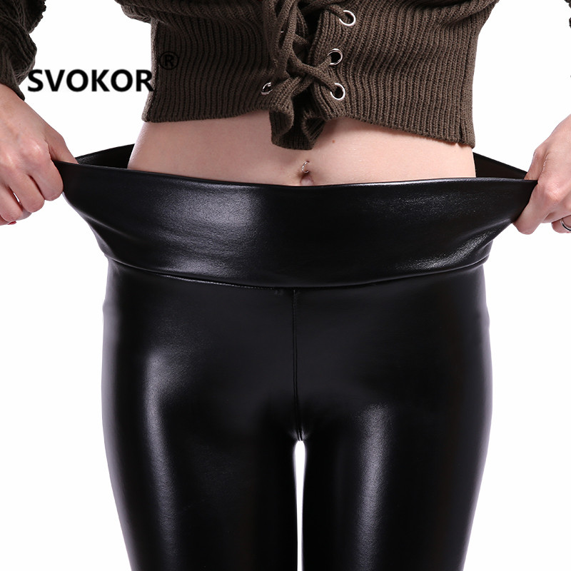 SVOKOR Portugal 2018 Autumn Fashion Hot Black Matte High Waist Imitate Leather Pants Woman 8 Sizes Winter Leather Leggings S-5XL
