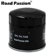 купить Oil Filter for HONDA INTEGRA 2012 2013 NC700 2015-2016 NC700S 2012-2013 NC700X NC 700 X 2012-2015 NC750X NC750S 2014  1800HP дешево