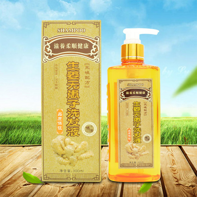 Professional Ginger Hair Shampoo And Conditioner 300ml, Natural Hair regrowth Fast,Thicker,Aussie Shampoo Hair Loss Product