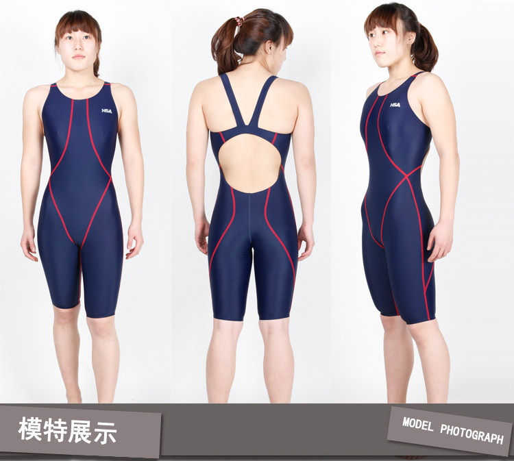 NSA competition knee length women's training & racing swimwear one piece waterproof swimsuit training and competition