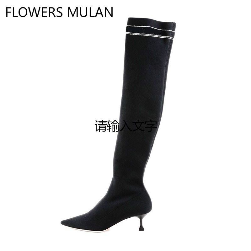 women long sock boots 2019 new release knitting over the knee boots fashion Stretch Fabric cat heel 8CM pointed toe sock boots black stretch fabric suede over the knee open toe knit boots cut out heel thigh high boots in beige knit elastic sock long boots