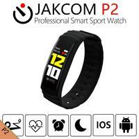 JAKCOM P2 Профессиональный смарт спортивные часы как смарт-трекеры активности в борьбе потерянный traker gps ключ gps