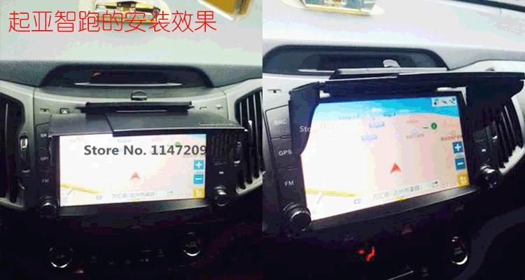 MG-GPSshade804 16