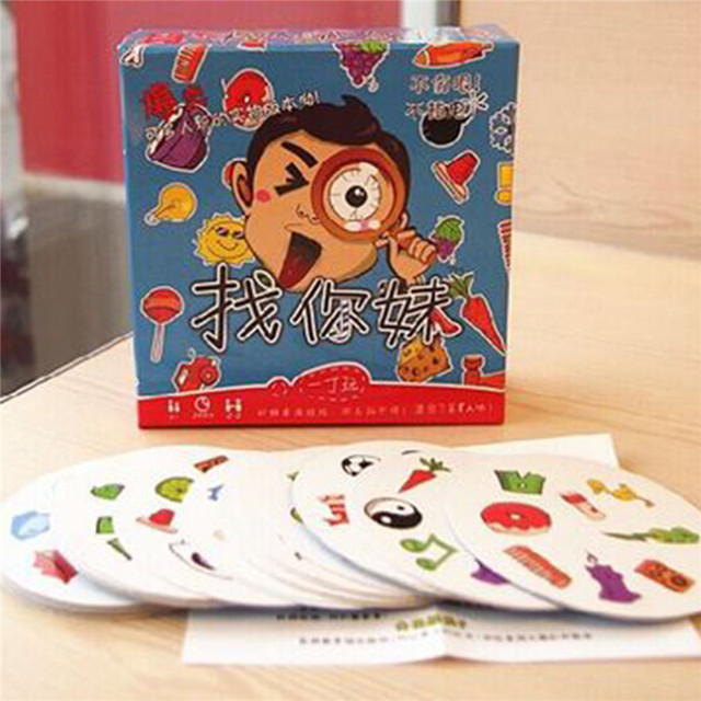 Spot It Card Game Double Find It Fast-Paced Observation Board Game Boy for Children Funny with Family Gathering Good Paper Card