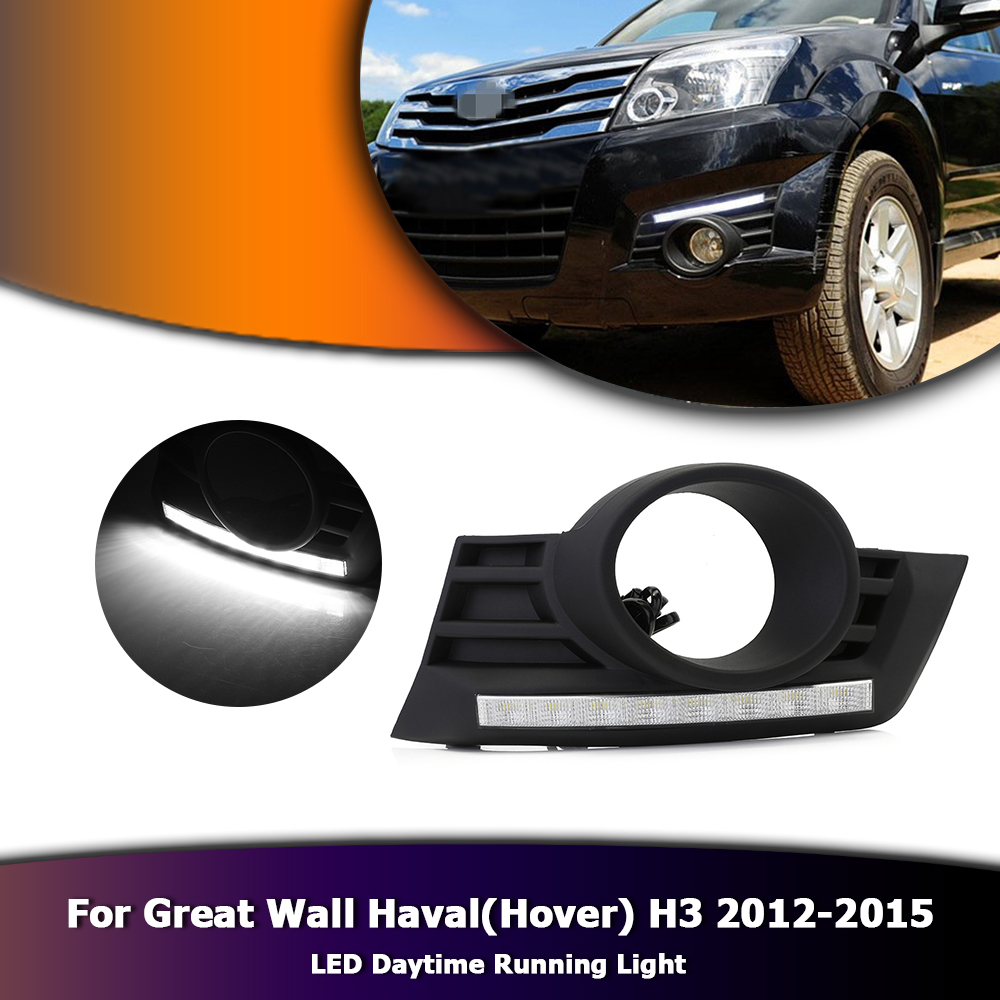 Auto Day Light For Great Wall Haval(Hover) H3 12-15 LED Daytime Running Lights DRL Bumper Lamps D35 б у авто great wall wall hover 2 4p mt 5w