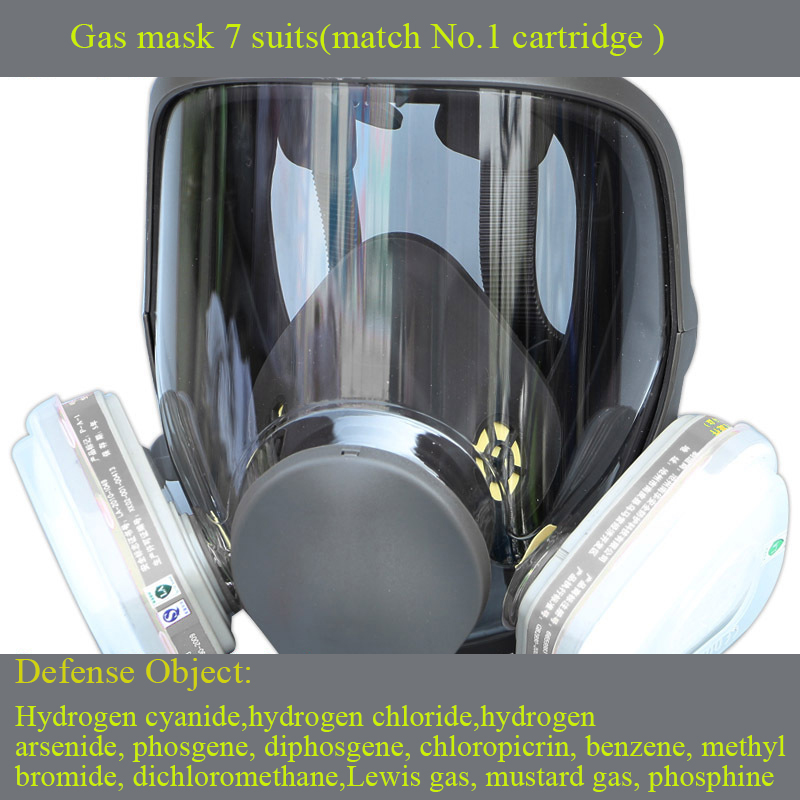 ФОТО Super Viewing Silicone Gas Mask 7Suits Mask Filter Respirator Protective Masks Pesticide Spraying,Laboratory,Factory,