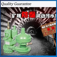 FQW10 80/CK Submersible Gear Pump 50M3/H Waste Water Transfer Pump With Particles Mine Use
