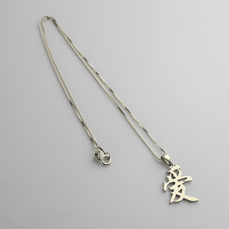 Wholesale Personalized Love Symbol Necklace Silver Chinese Letter