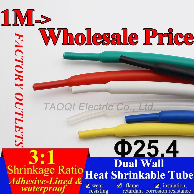 1.22meter/lot 25.4mm Heat Shrink Tubing Adhesive With Glue Lined 3:1 Shrink Dual Wall Waterproof Wrap Wire Cable Kit