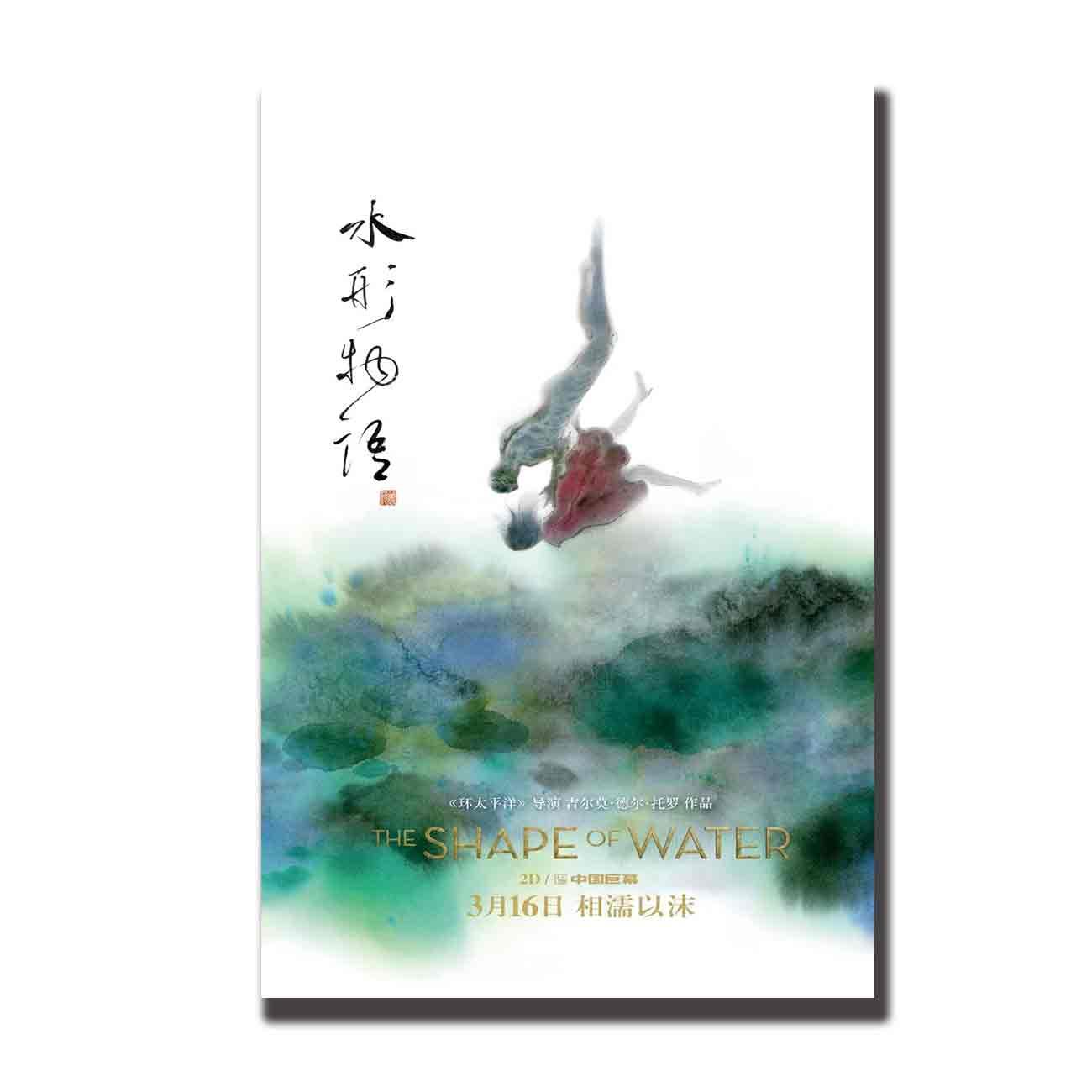 Художественные плакаты на стену, холст, форма воды, фильм Гильермо дель Торо, декор для картины 12x18 24x36 27x40, картинки для гостиной