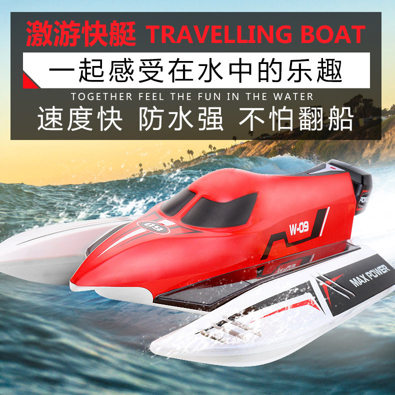 все цены на WL915 Wltoys 2.4GHz Remote Control Brushless Motor RC Boat Max Power With Battery RTG Rc Toys For Kids Gift