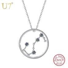 U7 925 Sterling Silver Scorpio Zodiac Necklaces Pendants Constellation Jewelry Accessories For Men Women Birthday Gift SC78
