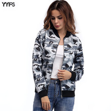 Fashion Women Camouflage Jacket High Street Style Slim Fit Autumn Winter Coats Long Sleeved Outerwear Clothing
