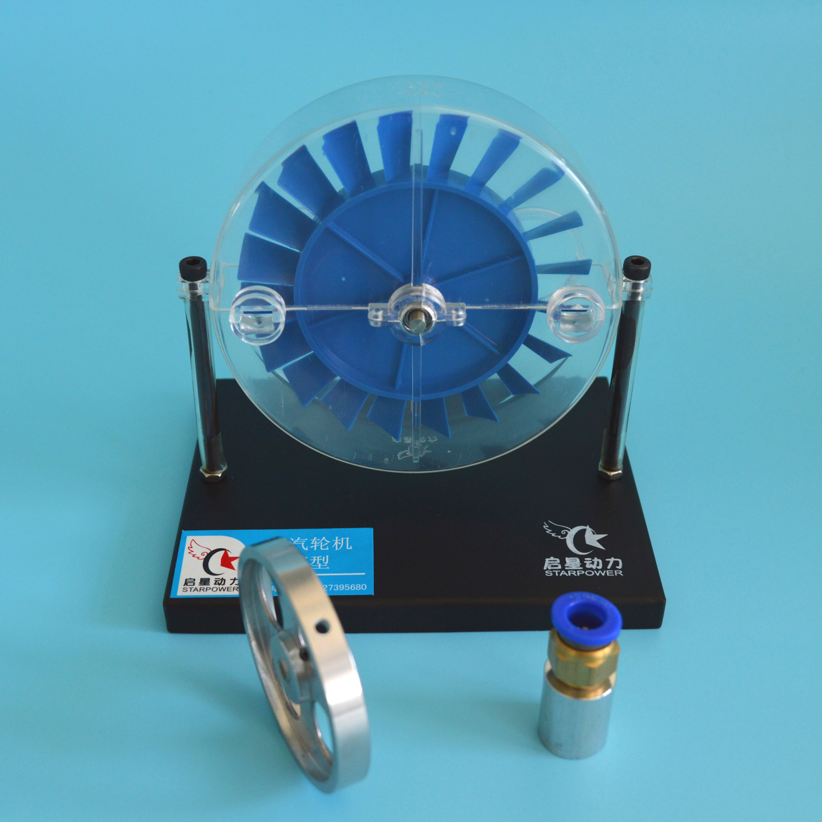 Single Stage Steam Turbine Model Physics Laboratory Demonstration