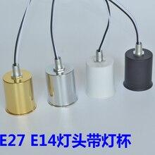 E14 E27 разъем высокая температура керамический небольшой винт держатель лампы для потолочного светильника настенный светильник люстры DIY аксессуары для освещения